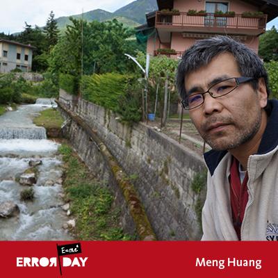 Meng Huang